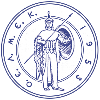 Logo de l'APPF
